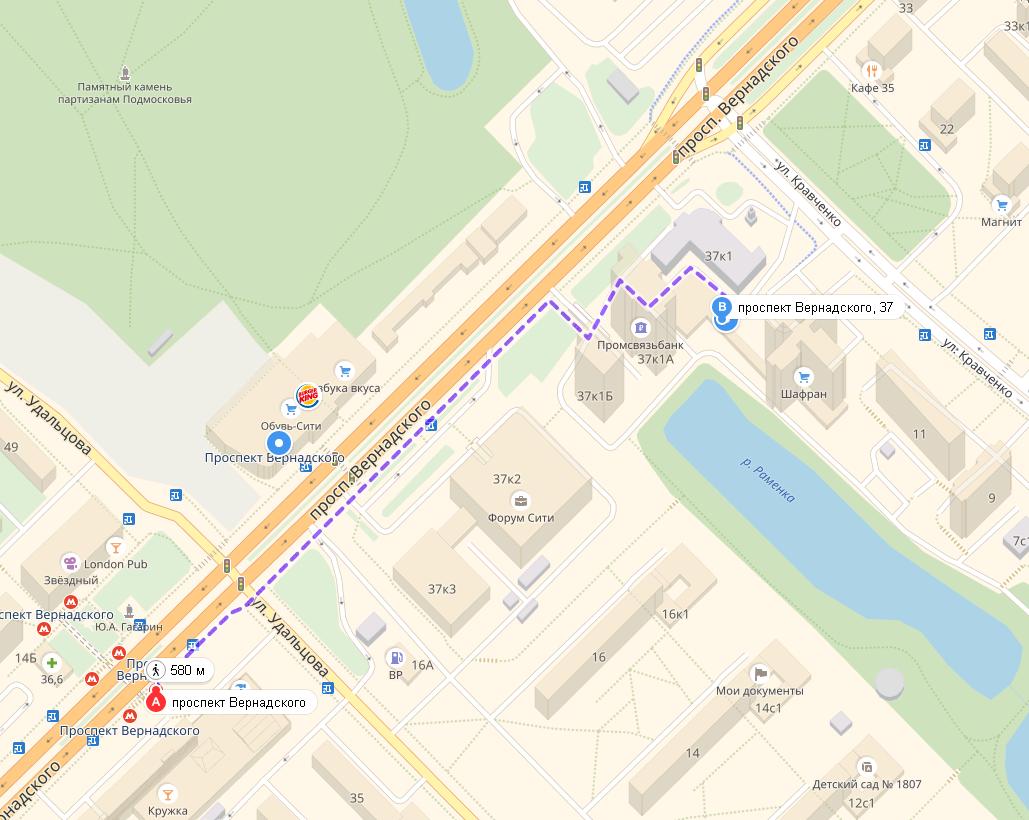 Карта прохода к ДСВ