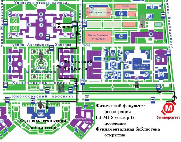 главного здания (ГЗ) МГУ.